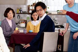 What a Wonderful Family! / Kazoku wa Tsuraiyo